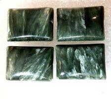 Seraphinite Metaphysical Angel stone rectangle bead size 13 x 18 mm set of 4 50c