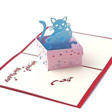 Invitation Animal Birthday Box Greeting Card Cat 3D Pop UP