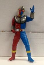 SOUL OF SOFT VINYL KIKAIDER Action Figure Bandai 2004 HTF Japan