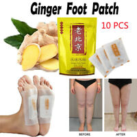 10Pcs Anti-Swelling Ginger Foot Detox Patch Pads Improve Sleep Quality Slimming`
