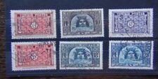 Tunisia 1947 values to 25F Used