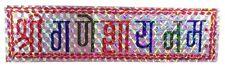 Silver Shree Ganeshaya Namah Foil Sticker – Hindi – Hindu Religious Sticker
