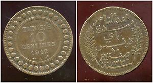 TUNISIE   10  centimes 1912   ( 1 )  ( bis )