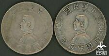 Lot of 2: 1912 China $1 Dollar Yuan Silver (.900) Sun-Yat Sen Coins Y#318