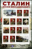 Great Patriotic War. Generalissimo Joseph Stalin 2019 Circulation 2000 pieces