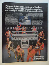 1981 Print Ad PANASONIC Platinum Stereo Radio Cassettes ~ Earth, Wind & Fire