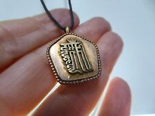Tibetan Copper Brass Kalachakra Design Gau Ghau Box Prayer Amulet Locket Pendant