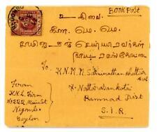 1942 Ceylon Book Post wrapper from Negombo to Nattarasankotai in India