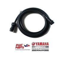 YAMAHA OEM 10 Pin Main Harness Extension (9.8 ft) 688-8258A-30-00  30 ... 250 HP