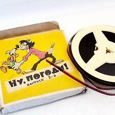 8 mm FILM home movie 1970's Vintage 8mm RUSSIAN cartoon Nu POGODI 5