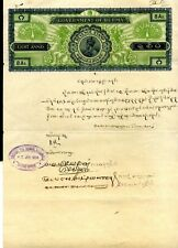Timbre Fiscaux Government Of Burma  As.8 - 1934