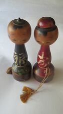 "VINTAGE RARE  KoKeShi  Japanese Signed  Small  pair Size 6.2 "" High  Dolls"
