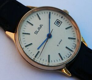 Vintage Gents Russian Gold Plated Slava 21 Jewels Date Watch; USSR 1984