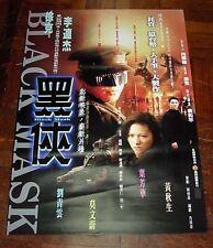 "Jet Li ""Black Mask"" Lau Ching-Wan RARE HK 1996 ORIGINAL Version POSTER C"