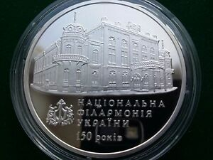 5 hryven 150 years of the National Philharmonic Society of Ukraine, 2013 year