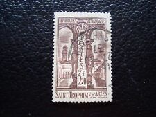 FRANCE - timbre yvert et tellier n° 302 obl (A4) stamp french