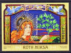 HUNGARY - 2015. Miksa Róth was born 150 years ago - Black No.  MNH