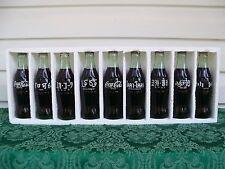 1986 Coca Cola 100th Centennial Celebration International 9 Bottle Collector Set