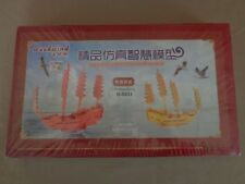 WOODWIND CHINESE 3D PUZZLE NEW IN BOX