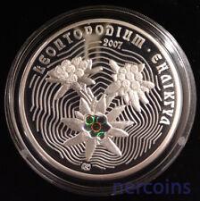 Kazakhstan 2007 Flowers Edelweiss Hologram 500 Tenge 1 Oz Proof Silver Coin