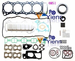 4M51T 4M51 full overhual gasket kit for Mitsubishi engine CANTER FUSO ROSA set