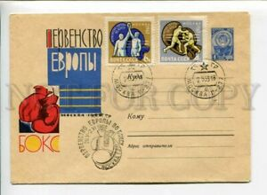 3003941 BOXING RUSSIA cover 1963 Europe championship