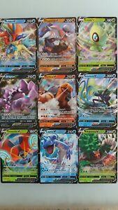 Pokemon LOTTO 9 CARTE Ultra Rare,nuove in italiano.