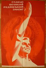 Soviet Original political POSTER Glory to great USSR law Communist propaganda