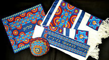 "Tallit+kippa+bag- Embroidered Silk 20X72"" Magen David Rainbow Emanuel's Colorful"