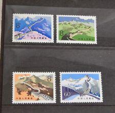 China Stamps, Great Wall #1479-1482 MNH - 83221