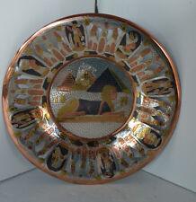 Vtg Egypt Plate Dish Carved Metal Brass Copper Platter Tri Color Sphinx Pyramid