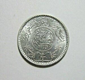 SAUDI ARABIA.  SILVER 1/4 RIYAL,  1354 AH. 1935.