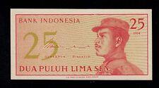 Indonesia P93, 25 Sen, soldier 1964, UNC,  CYC, CYE, CVC, CVT, CVV, XFR prefixes