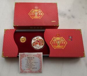 Disney Gold&Silver medal for 2010 year of the Tiger by China official mint