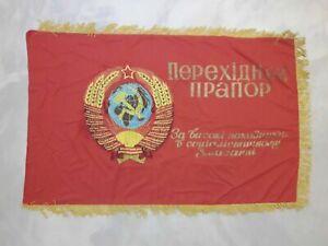 Drapeau de soie de l'Union soviétique. Bannière roulante du leader. URSS...