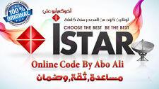 IStar Korea Online TV Code 12 months ALL Istar Receiver...ثقة-ضمان-مساعدة