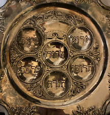 Passover Seder Plate Silverplate With Grape Design Around Edges