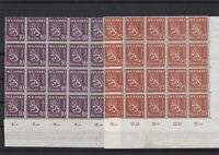 finland mnh part stamps sheets   ref 7872