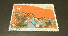 China W3 used 3-2 Yanan Forum Literature & Art #959 Parade of Supporters wrinkle
