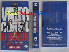 film VHS VIDEOCORSO DI INGLESE CARTONATA L'ESPRESSO VOL. 7   (F30) no dvd