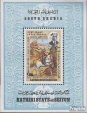 Aden - Kathiri Toestand Block24A (compleet.Kwestie.) postfris MNH 1968 Heilige.