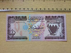 🇧🇭 Bahrain 1/2 Half Dinar 1973 banknote unc P-7 073021-16