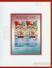 More details for macau architecture stamps 2019 mnh reunification china bridges 6v m/s pres pack