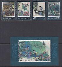 China : 1984 Scenes from Peony Pavilion set +M Sheet Sg3350-3+Ms3354 Mnh