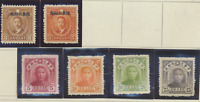 China, Northeastern Provinces, 12 Different Stamps, Mint/Unused