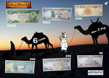 6 Iraqi Dinar Notes;  10000x1, 5000x1, 1000x1, 500x1, 250x1 & 50x1; *Auction!*