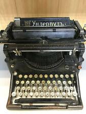 Underwood Standard Typewriter Model No 5, №475571, Russian order 1912