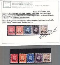Colonie Occupazione Britannica 1942 DEFINITIVA GIORGIO VI  SOVRAST. MEF MNH**