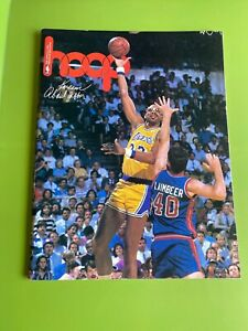 ORIGINAL 1986 HOOP MAGAZINE OFFICIAL NBA KAREEM ABDUL-JABBAR LAIMBEER COVER