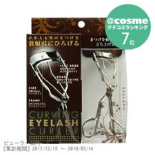 [KOJI] Curving Eyelash Curler with Protective Case Fit All Eye Shapes JAPAN NEW